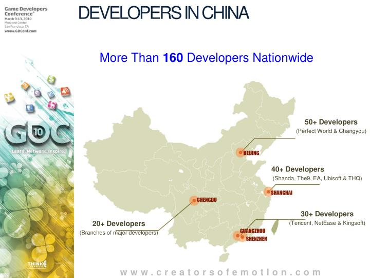 DEVELOPERS IN CHINA