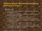 working inward business to employee building an intranet cont