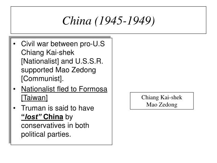 China (1945-1949)