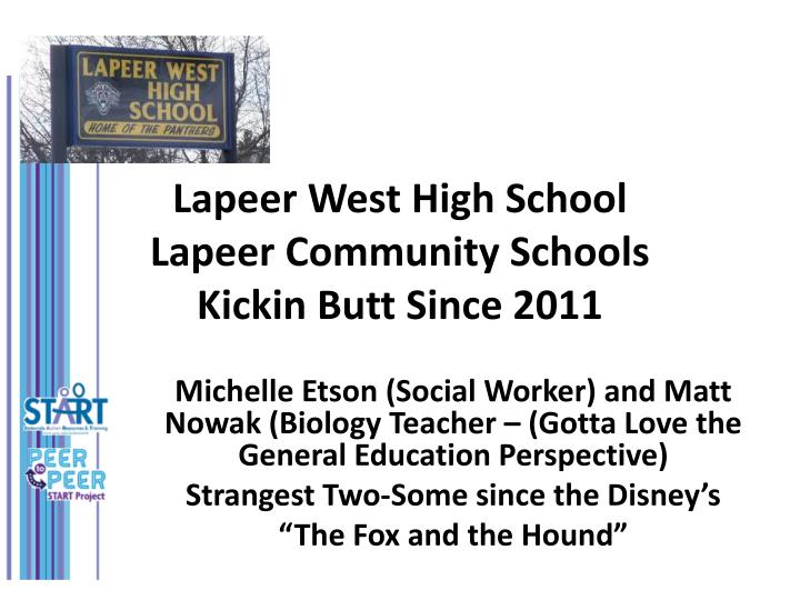 Lapeer West High School