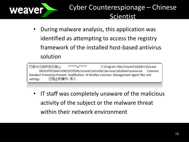 Cyber Counterespionage – Chinese Scientist