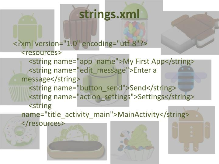 strings.xml