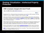 desktop virtualization intellectual property protection
