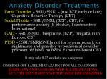 anxiety disorder treatments