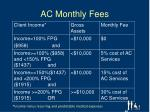 ac monthly fees