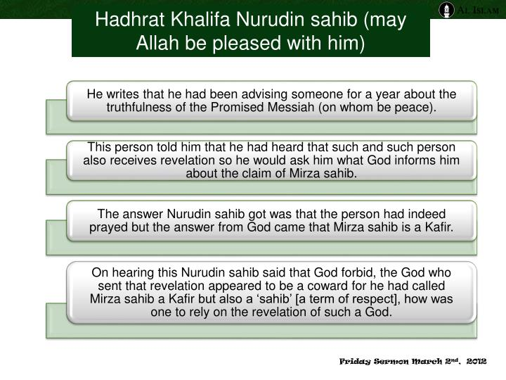 Hadhrat Khalifa Nurudin sahib (may Allah be pleased with him)