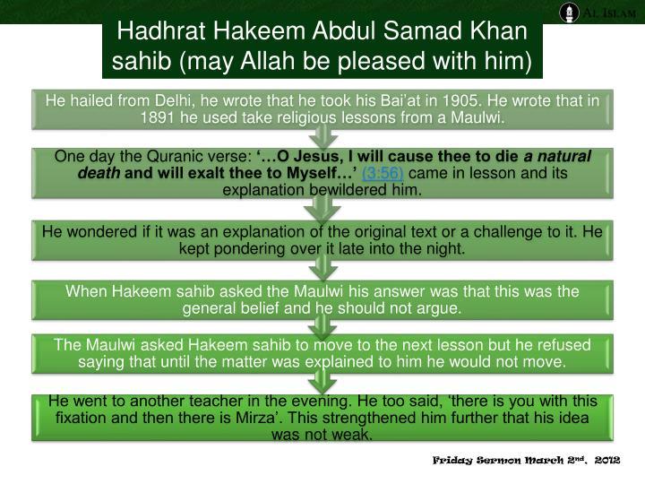 Hadhrat Hakeem Abdul Samad Khan sahib (may Allah be pleased with him)