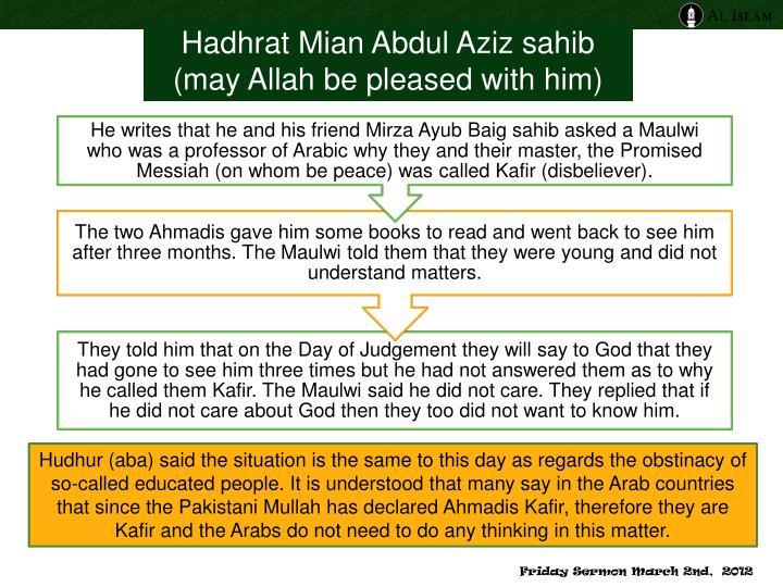 Hadhrat Mian Abdul Aziz sahib (may Allah be pleased with him)