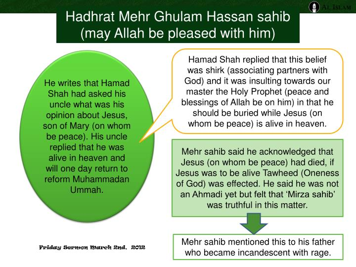 Hadhrat Mehr Ghulam Hassan sahib (may Allah be pleased with him)