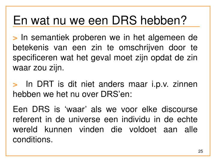 En wat nu we een DRS hebben?