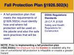 fall protection plan 1926 502 k