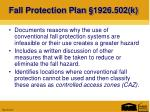 fall protection plan 1926 502 k1