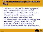 osha requirements fall protection plan