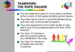 teamwork the rope square