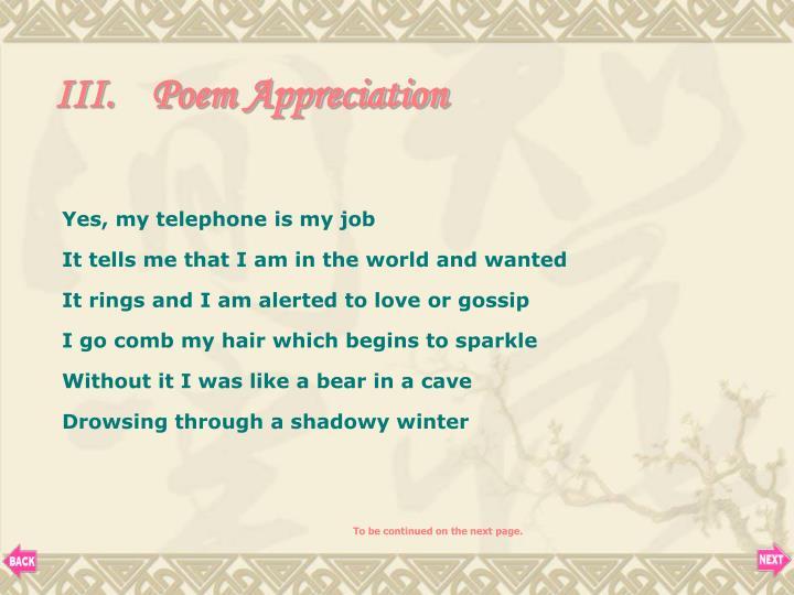 Poem Appreciation