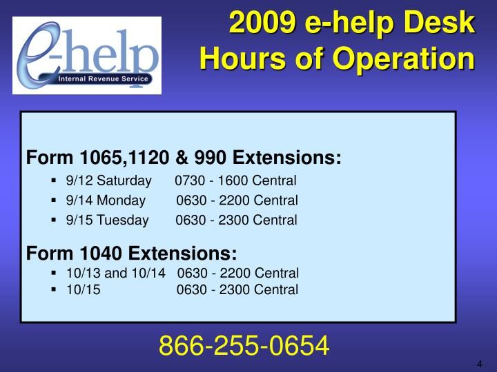 2009 e-help Desk