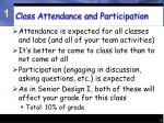 class attendance and participation