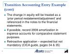 transition accounting entry example cont2