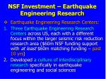 nsf investment earthquake engineering research