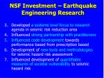 nsf investment earthquake engineering research1