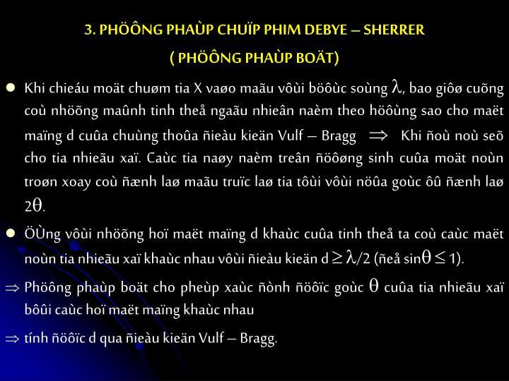 3. PHÖÔNG PHAÙP CHUÏP PHIM DEBYE – SHERRER