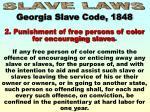 slave laws2