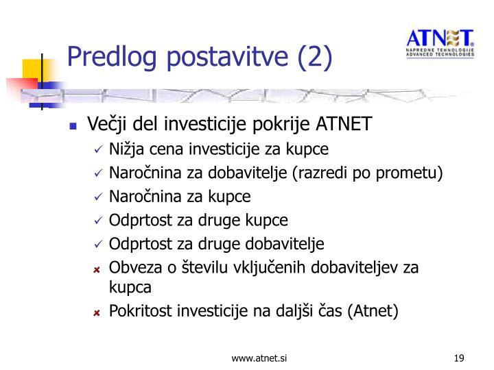 Večji del investicije pokrije ATNET