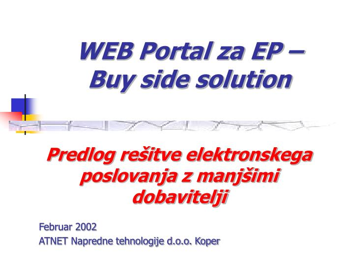 web portal za ep buy side solution