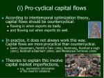 i pro cyclical capital flows