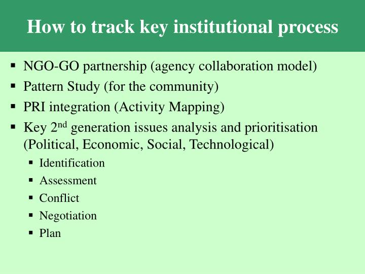 How to track key institutional process