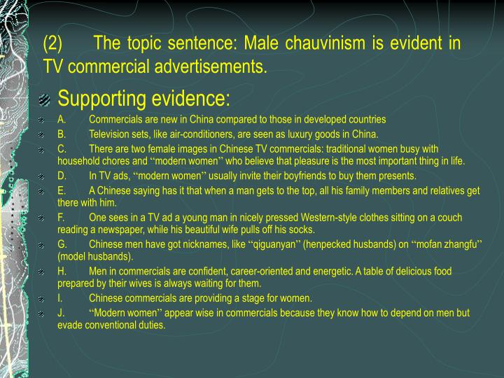 (2)	The topic sentence: Male chauvinism is evident in TV commercial advertisements.