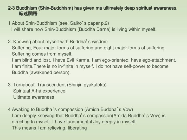 1 About Shin-Buddhism (see. Saiko
