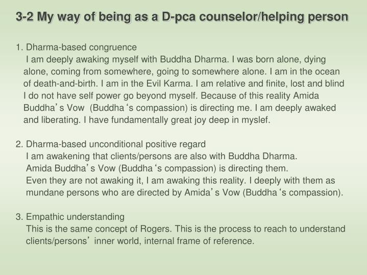 1. Dharma-based congruence