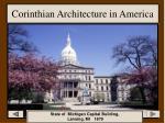 corinthian architecture in america2
