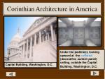 corinthian architecture in america3