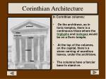 corinthian architecture1