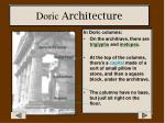 doric architecture1