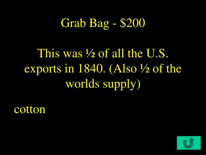 Grab Bag - $200
