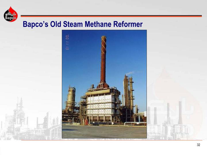 Bapco's Old Steam Methane Reformer
