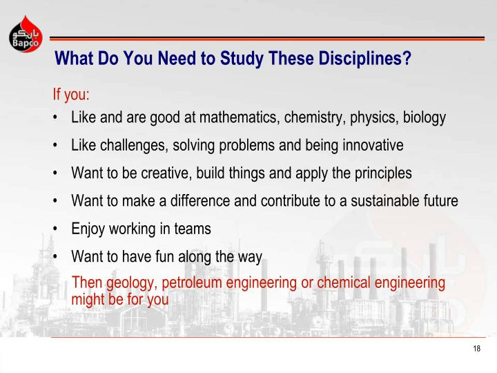 What Do You Need to Study These Disciplines?