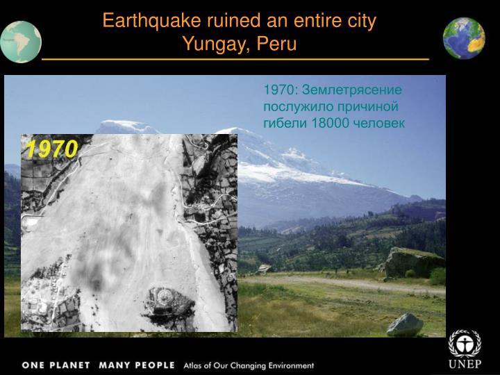 Earthquake ruined an entire city