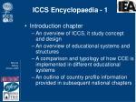 iccs encyclopaedia 1