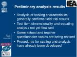 preliminary analysis results