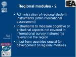regional modules 2