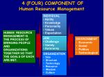 4 four component of human resource management