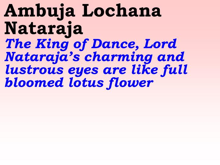 Ambuja Lochana Nataraja