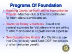 programs of foundation1