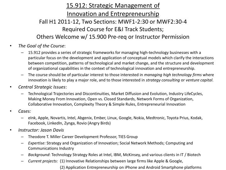 15.912: Strategic Management of