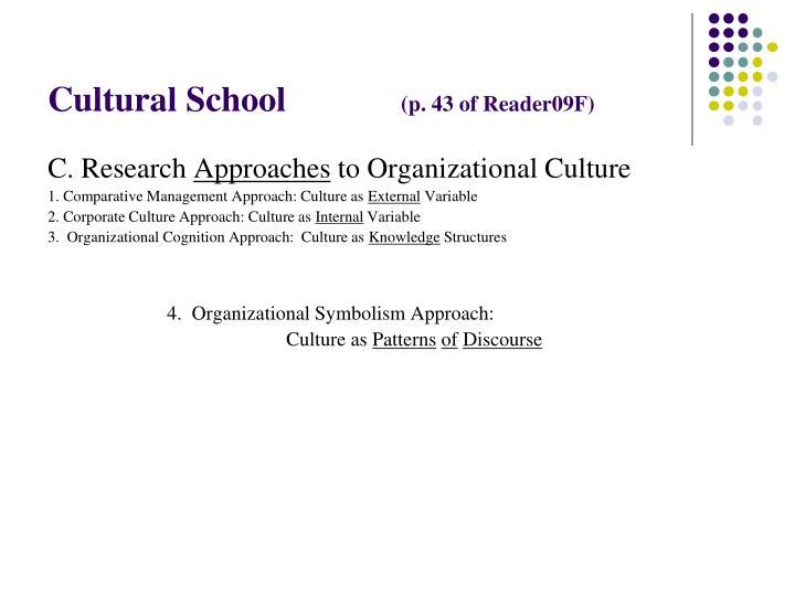 Cultural School