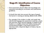 stage 1 identification of course objectives1